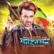 Shahenshah (2019) Bangla Movie Ft. Shakib Khan all mp3 Video song Collection