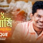 Abong Ami By Shafique Full Mp3 Song Download