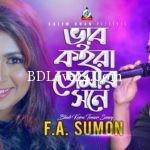 Bhab Koira Tomar Sone By F.A. Sumon Official Music Video 2019 HD