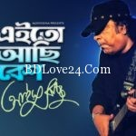 Eito Achi Besh By Ayub Bachchu Full Mp3 Song Download 150x150 - Bhalo Achi By Tahsan Full Mp3 Song Download