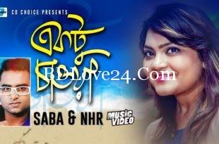 Ektu Chawa By Saba & Nhr Full Mp3 Song Download