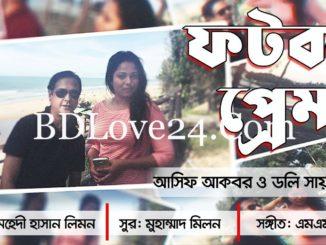 Fotka Prem By Asif Akbar & Doly Shayontoni Full Mp3 Song Download