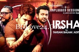 Irsha – Tahsan (Cover) By Balam & Adit Full Mp3 Song Download