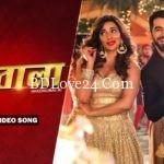 Madhubala Full Video Song – Shesh Theke Shuru 2019 Ft. Jeet Sayantika HD 150x150 - Marhaba Full Video Song – Panther 2019 Ft. Jeet & Shraddha Das HD