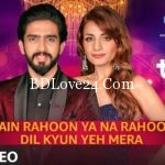 Main Rahoon Ya Na Rahoon 150x150 - Rongila Re Mon By Akriti Kakar & Dikshu mp3 song Download