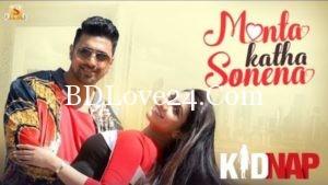 Monta Katha Sonena Video Song – Kidnap 2019 Ft. Dev Rukmini Maitra HD 300x169 - Monta Katha Sonena - Kidnap mp3 song Download