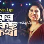 Olpo Kichu Kotha By Parvin Lipi Full Mp3 Song Download 150x150 - Kichu Kotha By Imran & Bristy Full Mp3 Song Download