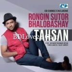 Rongin Sutor Valobashay By Tahsan Full Mp3 Song Download 150x150 - Rongin Shopno By F A Sumon and Suhana mp3 song Download