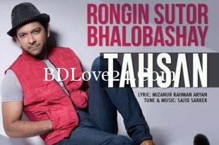 Rongin Sutor Valobashay By Tahsan Full Mp3 Song Download