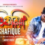 Shukria By Shafique Full Mp3 Song Download