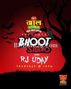 Bhoot Studio 05 september 2019 (5-9-2019) – Bhoot Studio Jago FM 94.4 Full episode Download
